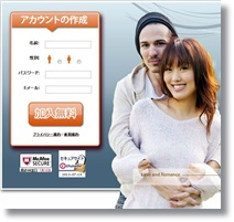 japancupid(ジャパンキューピッド)口コミ評判